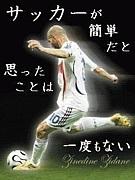 9/26(土)U14トレーニングマッチ