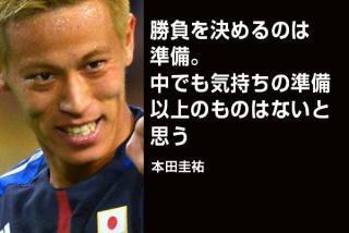 11/14(土)U14トレーニングマッチ