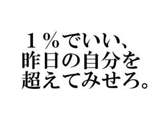 9/21(月)U14トレーニングマッチ