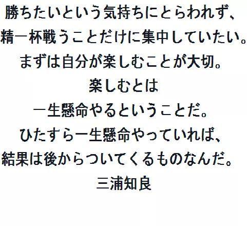 5/2(土)U14トレーニングマッチ