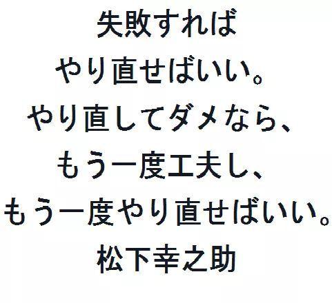 5/17(日)U13トレーニングマッチ