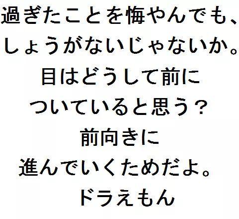 5/23(土)U15トレーニングマッチ