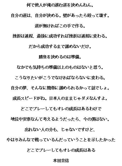 7/19(日)U15高円宮リーグ県1部第5節