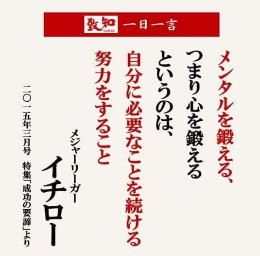 8/22(土)U15高円宮県1部リーグ第17節