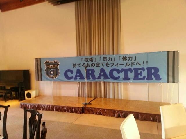 カラクテル第9期生 卒業記念式