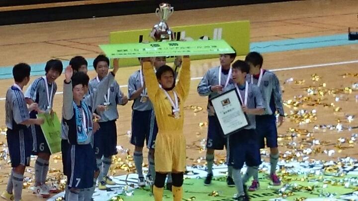 第1回全日本ユース(U18)フットサル選手権全国大会優勝!!