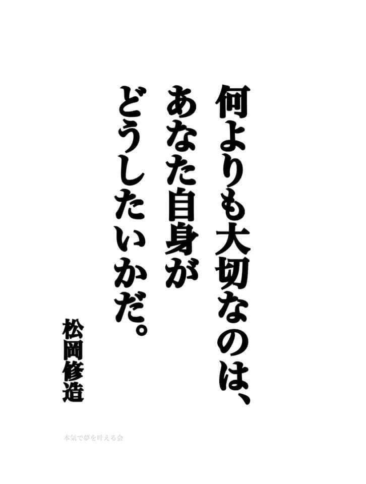 12/20(日)U14-B 市原招待試合