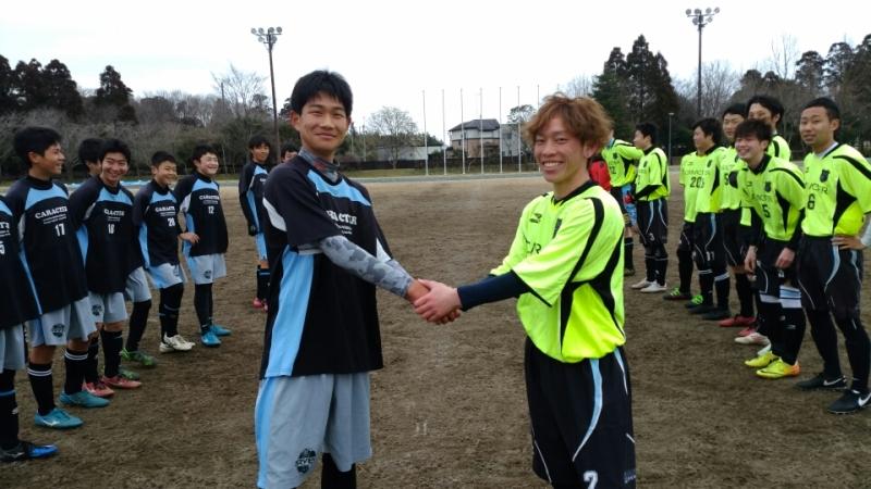 3/13(日)トップチームvsカラクテルU14トレーニングマッチ
