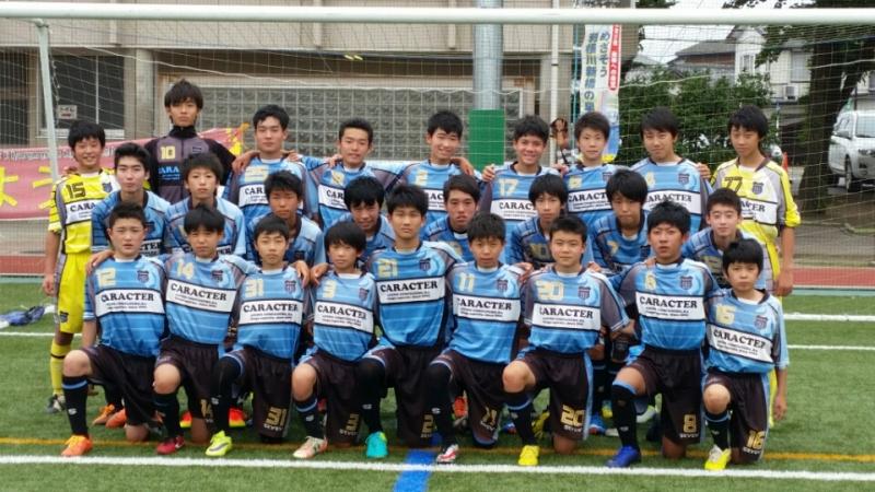 6/19(日)U15クラブユース関東大会一回戦