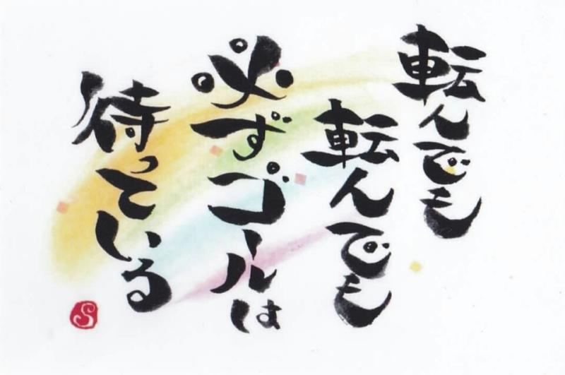 6/28(日)REIMEI CUP準決,決勝