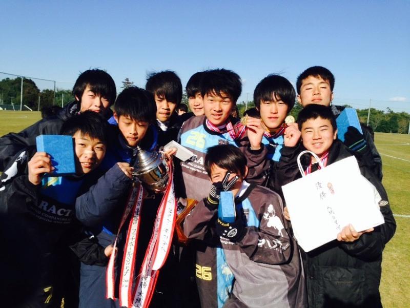 2/14(日)U14大網サッカーFES優勝\(^o^)/