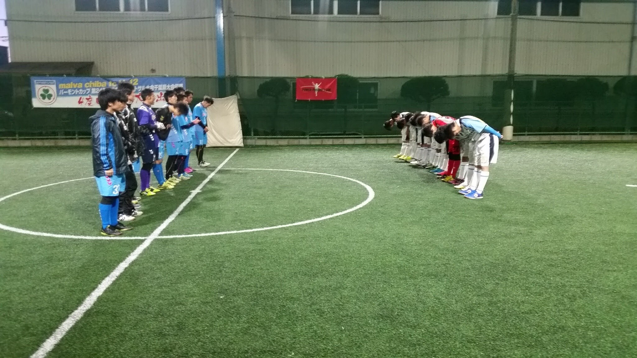 12/11(日)U15フットサルトレーニングマッチ