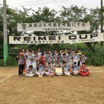 6/25(日)U15 REIMEI CUP 準決勝・決勝
