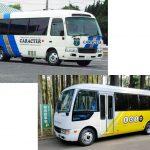 2018年3月より、2台目のバスを所有する事になりました。